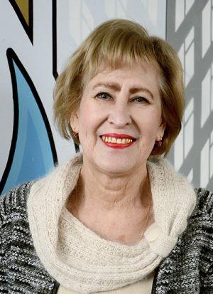Тамара Костюкова